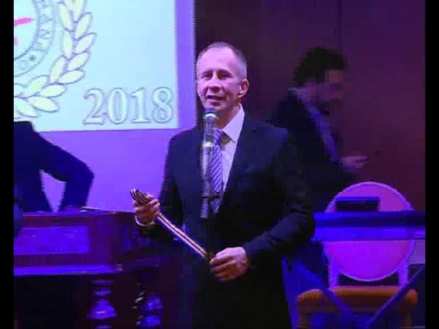 Gala cu premii pentru Federatia de judo din Romania